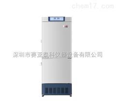 DW-30L278FL海尔-30℃低温保存箱防爆冰箱