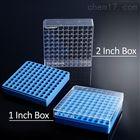 98-0213至尊冻存盒98-0213