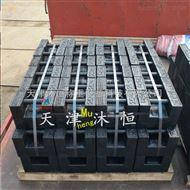 重庆25公斤铸铁砝码价格
