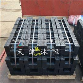 重慶25公斤鑄鐵砝碼價格