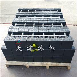 电梯配重20公斤铸铁砝码价格