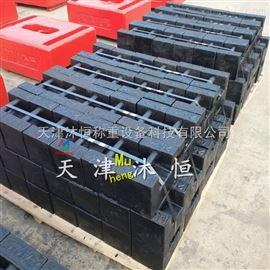 北京一吨20kg电梯砝码价格