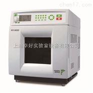 屹尧 WX-8000微波消解仪