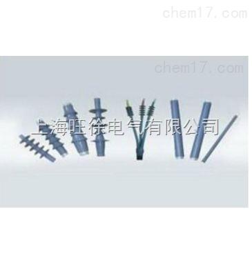泸州特价供应10kv全冷缩型电力电缆附件