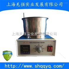 集熱式磁力攪拌器