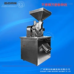 不锈钢粉碎机,超细水冷粉碎机