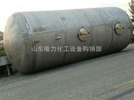 蒸发器二手四效降膜蒸发器出售