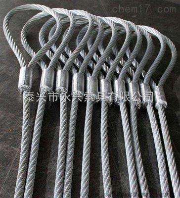 压制钢丝绳厂家价格