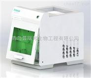 Pribolab®多功能光電衍生系統(MDS)