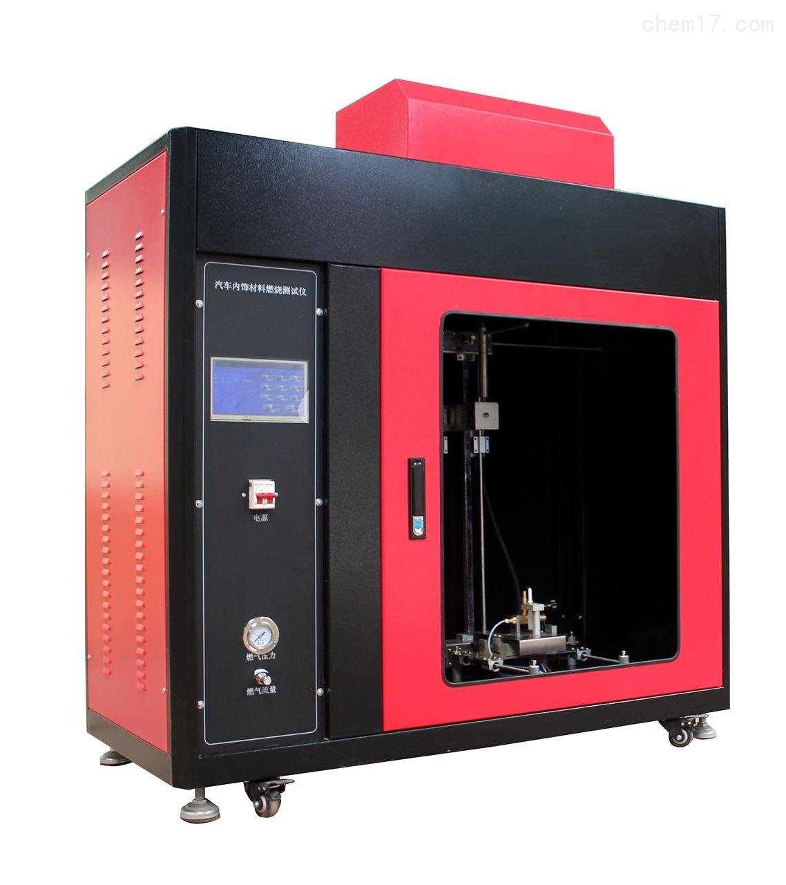 QCC-1 型汽车内饰材料垂直燃烧试验仪