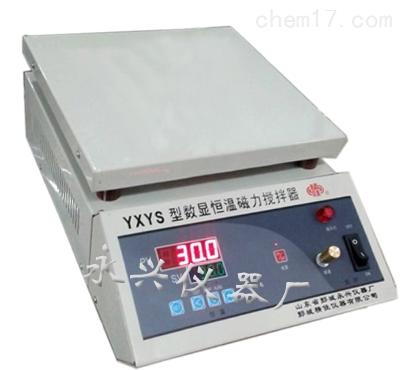 实验室各种液体搅拌YXYS型数显磁力搅拌器