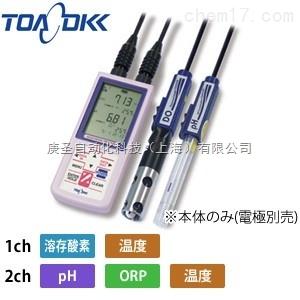 DKK-TOA 手持式DO/pH计 DM-32P 东亚DKK ph计 便携ph计TOA-DKK