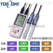 IM-32PDKK-TOA 手持电导率/pH计IM-32P 东亚DKK
