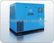 SMC冷冻式干燥机 IDFA11E-22上海现货充足
