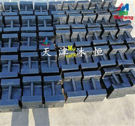 北京20kg电梯配重砝码价格