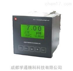 PH-7203B中文在线ORP计
