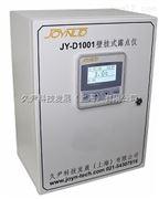 JY-D1001露点分析仪