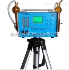 QCS-3000型雙氣路大氣采樣器