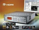 Chroma 视频信号图形产生器 Model 2333-B