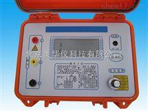 缘电阻测试仪,