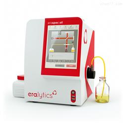 中红外汽油分析仪