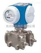 德国E+H电磁流量计CLS30-D1F4A杭州报价