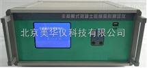 非接触式混凝土收缩变形测定仪。