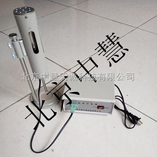 UKGP20Na-2低压钠灯_钠汞灯及电源_钠灯