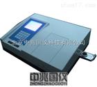 KL3000型供应中兆国仪提供的X荧光钙铁分析仪