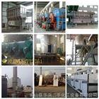 优质产品大甩卖供应二手3000升耙式干燥机