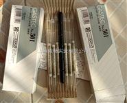 日本产发烟管烟雾气体检测管