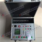 开关动作特性测试仪/开关综合测量
