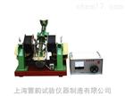 磁选管(戴维斯分析管)/上海雷韵试验仪器制造有限公司
