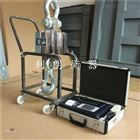 曲靖30T打印吊钩秤-无线传输30吨电子吊秤价格