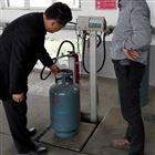 液化气自动定量充装电子称系统常州优宝品牌
