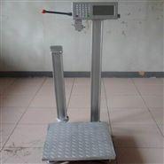 贵阳气体灌装秤,二氧化碳充装定量电子秤