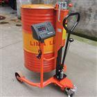 唐山300公斤手动油桶搬运电子秤