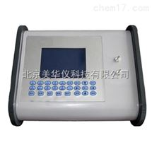 便携式声母乳分析仪