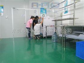 AP-HX济南恒温恒湿试验机厂家