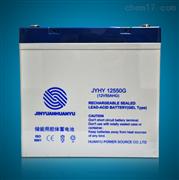 金源环宇蓄电池JYHY121500 12V150AH型号/报价