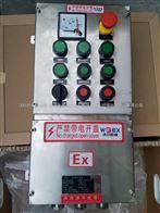 张家口FXX不锈钢材质三防控制箱报价