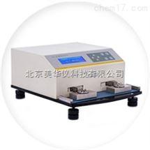 MHY-27619磨擦试验仪
