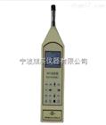 衡仪HY105E积分平均声级计