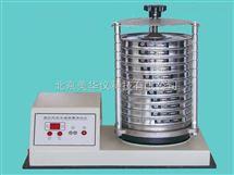 电磁微震筛砂机,