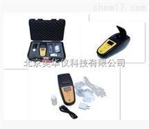 pH三合水质仪