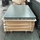 维修1-3吨小地磅-天津市工业称重电子地磅报价