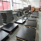唐山1.2x1.2米无基坑电子地秤|两三吨电子秤厂家包邮