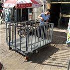 吕梁市电子地磅称|1-3吨专为牲畜称重设计电子称厂家