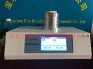 DSC-750L玻璃钢玻璃化转变温度分析仪