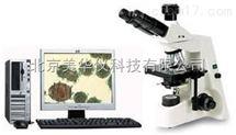 MHY-27571显微图像分析系统